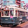 広島電鉄 市内線用 550形冷房改造車 553
