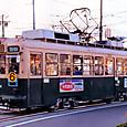 広島電鉄 市内線用 550形冷房改造車 554
