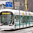 広島電鉄 宮島線直通用 5100形02F 5102B