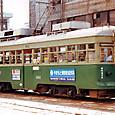 広島電鉄 市内線用 570形冷房改造車 582 (もと神戸市電 500形 592)