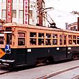 広島電鉄 市内線用 650形 653 (被爆電車)