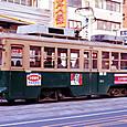 広島電鉄 市内線用 650形冷房改造車 651 (被爆電車)