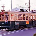 広島電鉄 市内線用 650形冷房改造車 652 (被爆電車)