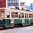 広島電鉄 市内線用 650形冷房改造車 654 (被爆電車)