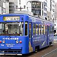広島電鉄 700形 2次形 706 吊りかけ駆動車 1983年製(広告塗装)