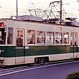 広島電鉄 700形 1次形 702 吊りかけ駆動車 1982年製