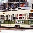 広島電鉄 700形 2次形 706 吊りかけ駆動車 1983年製