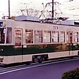 広島電鉄 700形 3次形 713 平行カルダン車 1985年製