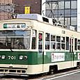 広島電鉄 700形 1次形 701 吊りかけ駆動車 1982年製
