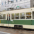 広島電鉄 700形 3次形 714 平行カルダン車 1985年製