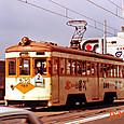 広島電鉄 市内線用 750形 757 (もと大阪市電 1601形 1635)