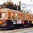 広島電鉄 市内線用 750形 772 (もと大阪市電 1801形 1831)