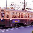 広島電鉄 市内線用 750形 760新 (765:もと大阪市電 1801形 1832)