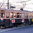 広島電鉄 市内線用 750形 761 (もと大阪市電 1651形 1651)