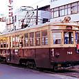 広島電鉄 市内線用 750形 762 (もと大阪市電 1651形 1652)