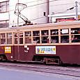 広島電鉄 市内線用 750形 763 (もと大阪市電 1651形 1653)