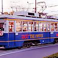広島電鉄 市内線用 750形冷房改造車 769 (もと大阪市電 1801形 1828)