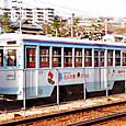 広島電鉄 市内線用 750形 771 (もと大阪市電 1801形 1830)
