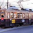 広島電鉄 市内線用 750形冷房改造車 772 (もと大阪市電 1801形 1831)