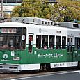 広島電鉄 800形 3次形 808 電機子チョッパ車 1990年製(広告塗装3)