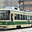 広島電鉄 800形 4次形 812 電機子チョッパ車 1992年製