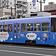 広島電鉄 800形 2次形 803 電機子チョッパ車 1987年製(広告塗装)