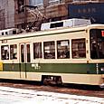 広島電鉄 800形 3次形 807 電機子チョッパ車 1990年製