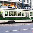広島電鉄 800形 4次形 811 電機子チョッパ車 1992年製