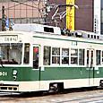 広島電鉄 800形 1次形 801 電機子チョッパ車 1983年製