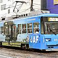 広島電鉄 800形 2次形 804 電機子チョッパ車 1987年製(広告塗装)