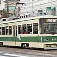 広島電鉄 800形 3次形 806 電機子チョッパ車 1990年製