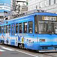 広島電鉄 800形 3次形 808 電機子チョッパ車 1990年製(広告塗装1)