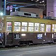 広島電鉄 900形冷房改造車  914 (もと大阪市電2600形 2639)