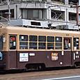 広島電鉄 900形冷房改造車  910 (もと大阪市電2600形 2627)