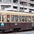 広島電鉄 900形冷房改造車  907 (もと大阪市電2600形 2634)