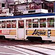広島電鉄 900形冷房改造車  906 (もと大阪市電2600形 2635) 広告塗装
