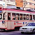 広島電鉄 900形冷房改造車  907 (もと大阪市電2600形 2634) 広告塗装