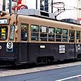 広島電鉄 900形冷房改造車  913 (もと大阪市電2600形 2638)