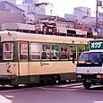 広島電鉄 宮島線直通用 3100形 01F① 3101A