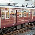 阪急京都線 8304系 8連 8314F③ 8964 8954形 T2