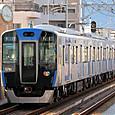 阪神電気鉄道 5700系 01F ジェットシルバー5700