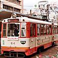 伊予鉄道 松山市内線 モハ50形 64  ナニワ工機製 後期車
