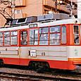 伊予鉄道 松山市内線 モハ50形 65  ナニワ工機製 後期車