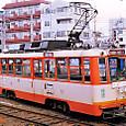 伊予鉄道 松山市内線 モハ50形 71  帝国車輌製 後期車