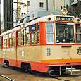 伊予鉄道 松山市内線 モハ50形 72  帝国車輌製 後期車