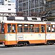伊予鉄道 松山市内線 モハ50形 73  帝国車輌製 後期車