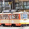 伊予鉄道 松山市内線 モハ50形 76  帝国車輌製 後期車