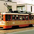 伊予鉄道 松山市内線 モハ50形 77  帝国車輌製 後期車