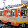 伊予鉄道 松山市内線 モハ50形 78  帝国車輌製 後期車