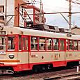 伊予鉄道 松山市内線 モハ2000形 2002 もと京都市電2000形